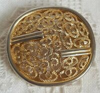 Vintage Modernist 1960's Abstract Gold Tone Textured Pin Brooch