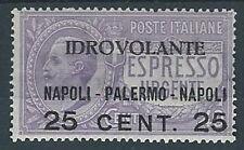 1917 REGNO POSTA AEREA NAPOLI PALERMO MH * - RR12889-2