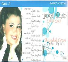 Majida el Roumi: 3ainaka Layali, Li2anak 3enayi, Kolon Yoghani Classic Arabic CD