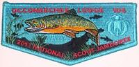 Occoneechee Council & OA LODGE 104 NC PATCH 2016 JAMBOREE DELEGATE FLAP FEW MADE