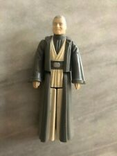 Anakin Skywalker Potf 17 Vintage Mail-away 1985 Star Wars