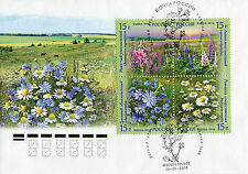 Wildflowers FDC First Day Cover Russia 2014
