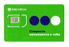 MegaFon Russian SIM card with worldwide roaming