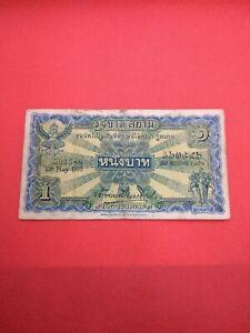 Thailand/Siam1933 ,King rama7 ,1 Baht  ,( Sign. 4 ) Circulated , Rare.