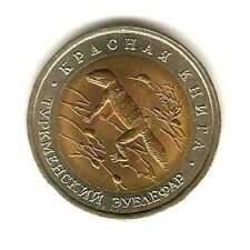 1993 RUSSIA BIMETAL COIN 50 RUBLES - Gecko Lizard - RED BOOK