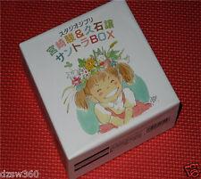 BRAND NEW SEALED Miyazaki Hayao Joe Hisaishi Mood Music 13 CD Box Set K-N-238O32