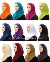 Amira hijab Islamic clothing Muslim  Arab women  headwear Slip on Hijab Amour US