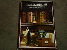 Ekaterina Pavlova Pushkin A Gallery Of Portraits А. С. Пушкин в портретах 1-2 HC