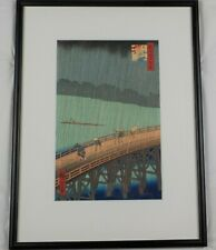 Original Restrike Woodblock Shower on Ohashi Bridge by Hiroshige Utagawa Listed