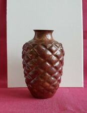 Vintage Beautiful Hand Crafted Copper Vase, made in mexico