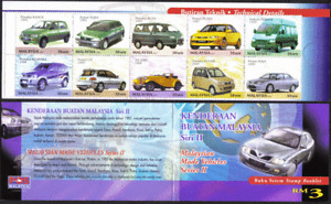 Proton Car Vehicle Transport Booklet Malaysia Stamp MNH