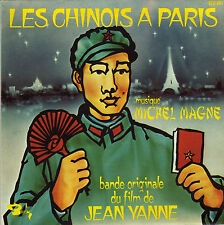 BOF LES CHINOIS A PARIS MICHEL MAGNE - JEAN YANNE FRENCH 45 SINGLE OST
