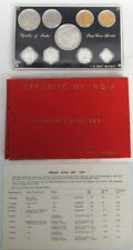 1970 Republic Of India Proof Set Original Box Coa
