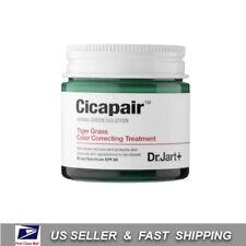 [Dr. Jart+] Cicapair Tiger Grass Color Correcting Treatment SPF30 1.7oz