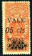 Nicaragua 1911 Fiscal Issues VALE 5¢/50 Peso Variety Mint P235 ⭐⭐⭐⭐⭐⭐