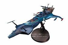 1/1500 Space Pirate Battleship Arcadia Second ship (1978TV anime version)
