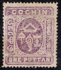 1896 India Cochin State Sc #4A - 1 Puttan Wmk 43, Mint No Gum; SCV $27.50