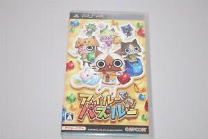 Pazuru In Airou Japan Sony PSP game Airu De Puzzle