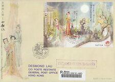 Macau Stamp Postal mail FDC 2005 Xi Xiang Ji + MS GPOPR MO136934