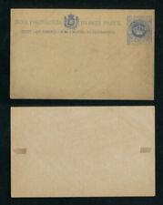 Portuguese India Portugal CROWN Stationery 1/4 Tangas MH/UNUSED, FINE
