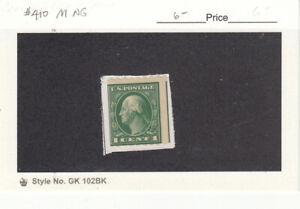 1912 Mint NG 1ct Green Geo Washington Imperf 8 1/2 Horiz Coil #410