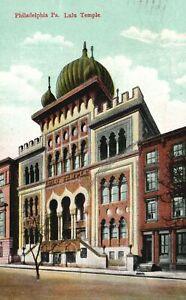 Vintage Postcard 1909 Lulu Temple Shriners Building Towers Philadelphia PA