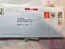 Nippon 200 Stamp Haniwa'soldier, also 50, 20, 80