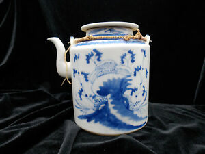 Antique Chinese  Blue & White Porcelain Ewer Teapot Lingzhi