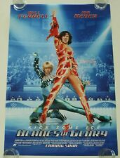BLADES OF GLORY 27X40 DS MOVIE POSTER ONE SHEET NEW AUTHENTIC