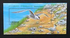 Taiwan 2002-7A Conservation of Birds. Sc#3224.  MNH