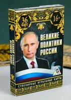 Putin Playing Cards Modern Russian Politicians 36 Deck Paper Souvenir NEW Sealed