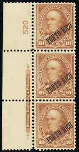 Porto Rico #214, Mint VF OG PL# & Imprint Strip of 3 CV $150 - Stuart Katz