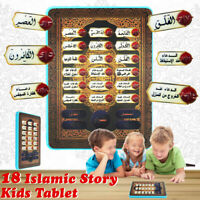 Arabic Quran Islamic Muslim Tablet Kid Toy Education Learning Alphabet Gift -