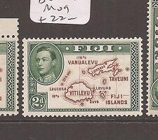 Fiji Islands SG254 MOG (10cbl)