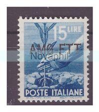 TRIESTE A - 1949  DEMOCRATICA SOPR. 1  RIGA    LIRE  15  NUOVO **