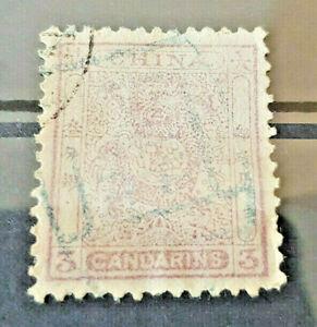 Briefmarke China   Drachen Dragon flieder   3 Candarins