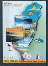 [327398] Taiwan 2004 good Sheet very fine MNH