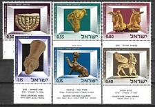 Israel Stamps MNH With Tab Year 1966 Israel Museum Jerusalem