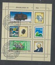 Mongolia Souvenir Sheet Sc# 1096 Used Nh - Brazil 1979 - Fos139