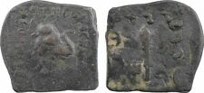Bactrianes, Ménandre (160-145 av J-C), bronze à la tête d'éléphant - 82