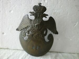 Plaque de casque Russe modèle 1828  Nicolas 1er - Premier empire Napoléon 1er