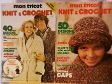 MAY185 MON TRICOT KNIT & CROCHET MAGAZINES, ISSUES MD27 & MD28,  1976/1977