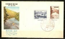 JAPAN 6 FDC Sc 583 to 34 741 to 44 764 to 7 899 to 901 982 to 4 1001 to 03 VF