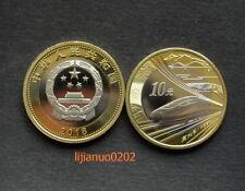 "2018 China 10 Yuan Commemorative Münzen ""China High Speed Train"""
