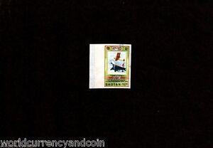 BHUTAN 1974 2 NU.UPU CONCORDE POSTALY USED 1 PERF OR IMPERF STAMP SAARC ASIA