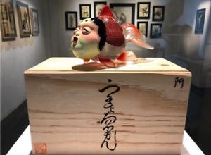 Mint Secret Base Three Tides Tattoo JPS GALLERY Goldfish Okame Japan Shipped