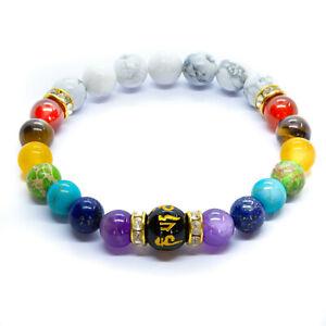 Double White Chakra Bracelet. Crystal Healing Stones Jewellery. Natural Reiki