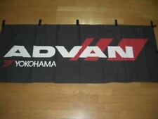 YOKOHAMA ADVAN Nobori Flag Black Very Rare