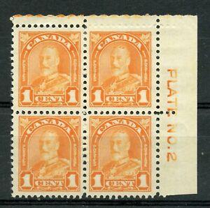 Weeda Canada 162 VF MH UR pl. 2 block, 1c orange Arch/Leaf issue CV $12
