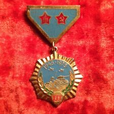 MONGOLIA MONGOLIAN SOVIET MEDAL VICTORY OVER JAPAN ANNIVERSARY